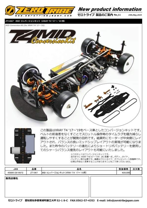 Zero Tribe Mid Motor Conversion for XRAY T4 Touring Car
